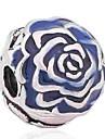 Joias DIY 1 pcs Contas Esmalte Liga Azul Azul Real Flor Bead 0.5 cm faca voce mesmo Colar Pulseiras