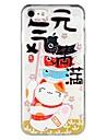 Capinha Para Apple iPhone 6 iPhone 7 Translucido Estampada Com Relevo Capa traseira Gato Palavra / Frase Desenho Animado Macia TPU para