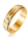 Men\'s Gold Plated Band Ring - Circle Fashion Gold Ring For Gift / Valentine