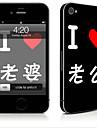 1개 스킨 스티커 용 스크래치 방지 로리타 패턴 PVC iPhone 4/4s