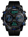 SKMEI Ανδρικά Αθλητικό Ρολόι Στρατιωτικό Ρολόι Ψηφιακό ρολόι Ιαπωνικά Ψηφιακό Συνθετικό δέρμα με επένδυση Μαύρο 50 m Ανθεκτικό στο Νερό Συναγερμός Χρονογράφος Αναλογικό-Ψηφιακό Καθημερινό Μοντέρνα -